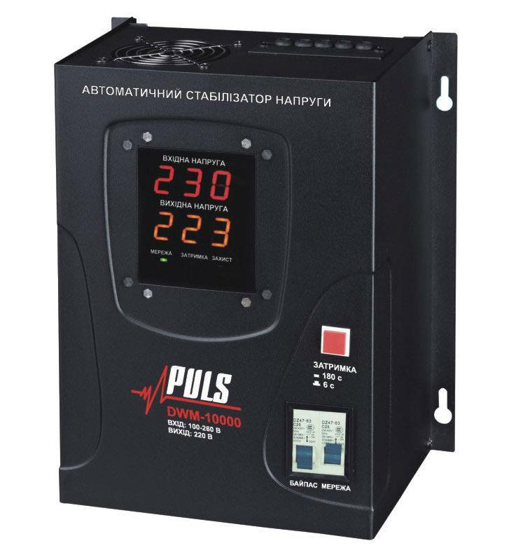Стабилизатор напряжения Puls DWM-8000