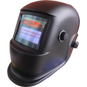 Сварочная маска Хамелеон FORTE МС-3500