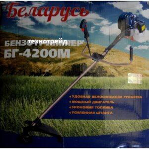 -Триммер Беларусь БГ-4200М (2)-700x700watermark
