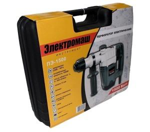 перфоратор электромаш 1500 (1)