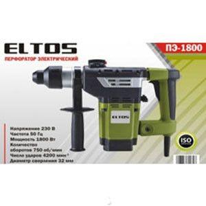 Перфоратор электрический ELTOS ПЭ-1800