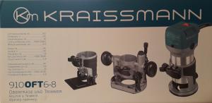 kraissmann-910-oft-6-8-2-750x750