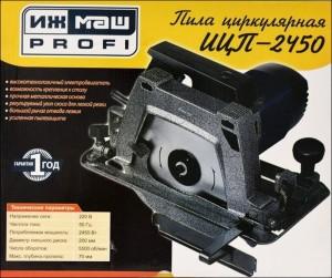 Пила дисковая Ижмаш PROFI ИЦП-2450