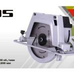 Пила дисковая Eltos ПД-210-2350 (2 диска)