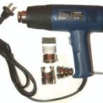 Фен промышленный Ижмаш ИФП-2000