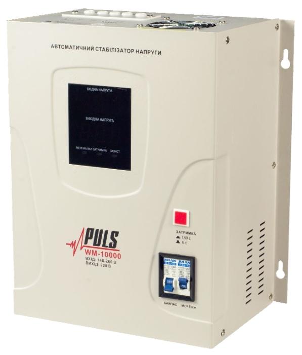 Стабилизатор напряжения Puls NWM-10000 130-260В