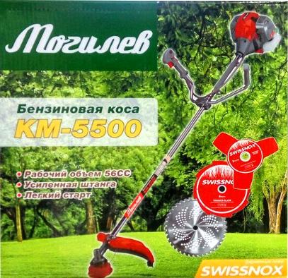Бензокоса Могилев КМ-5500 (3ножа+1леска)