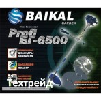 Бензокоса Baikal PROFI БГ-6500 (Расширенная комплектация)