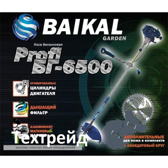 Бензокоса Baikal PROFI БГ-6500 (3ножа+1леска)