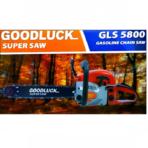 Бензопила GoodLuck GLS 5800С (2шины+2цепи)