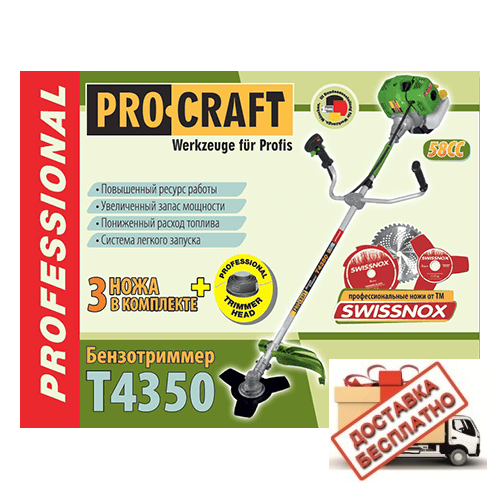 Бензокоса ProCraft T4350 (3ножа+1катушка+ремень рюкзак)