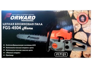 benzopilz-forvard-4504-home-9