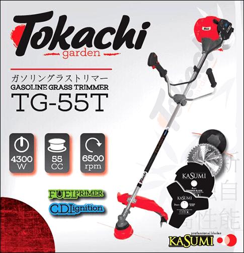 Бензокоса Tokachi TG-55T (3ножа+1катушка+ремень рюкзак)