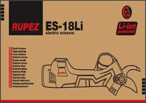 Ножницы садовые аккумуляторные RUPEZ ES-18 Li-2 (1)