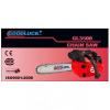 Бензопила GoodLuck GL-3500 (2шины+2цепи)
