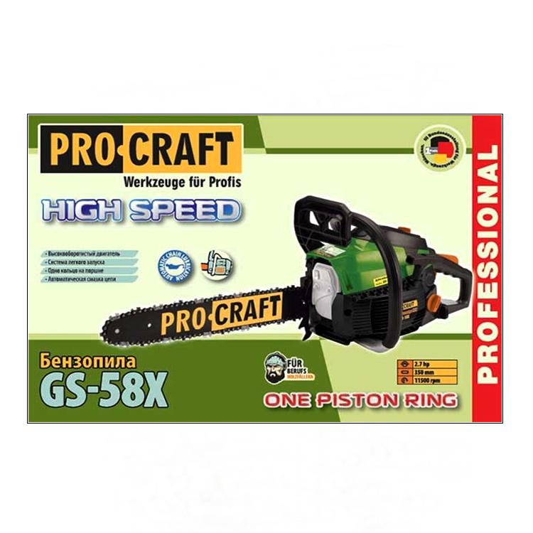 Бензопила ProСraft GS-58X (Высокооборотистая)