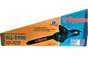 Электропила Буран БЦ-2900 (5)