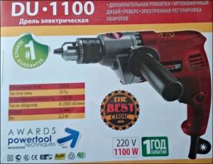 Дрель Ижмаш Industrial Line DU-1100