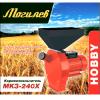 Кормоизмельчитель Могилев МКЗ-240Х