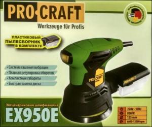 ProCraft EX-950E