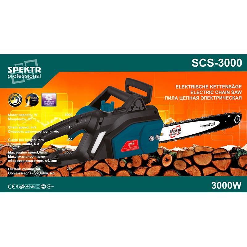 Электропила Spektr SCS-3000 (2 шины+2 цепи)