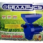 Кормоизмельчитель (зернодробилка) Беларусь БКИ-3500