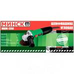 Болгарка Минск МШМ 125/1350