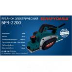 Электрорубанок Беларусмаш БРЭ-2200