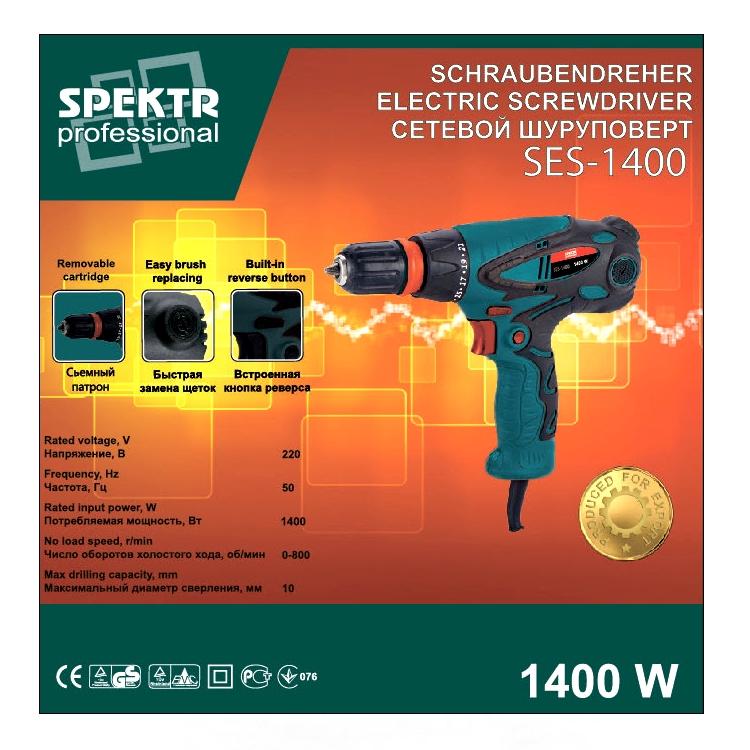 Сетевой шуруповерт Spektr SES-1400 DFR