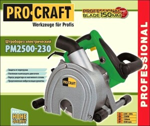Штроборез Procraft PM2500-230 (2)