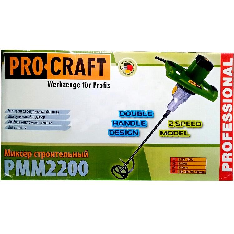 Миксер строительный ProСraft PMM-2200