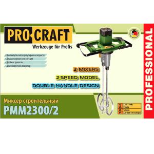 procraft-pmm-23002-2-750x750 - копия