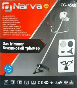 Бензиновый триммер NARVA CG-4500 (4)