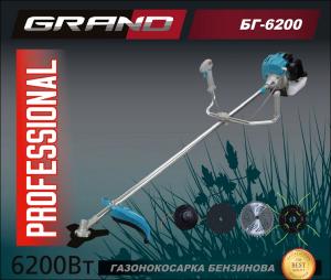 Бензокоса Grand БГ-6200 (2)