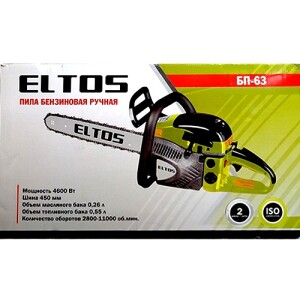 Бензопила Eltos БП-63 (3)
