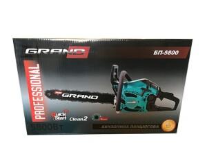 Бензопила Grand БП-5800 (4)