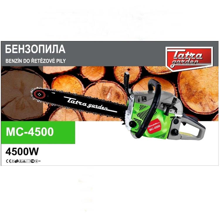 Бензопила Tatra Garden MС-4500 (1 шина, 1 цепь)